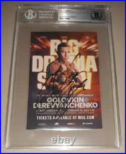 Gennady Golovkin GGG Triple G BAS/BGS Signed Auto Autograph Boxing Promo Card